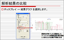 ProductionModule 概要3
